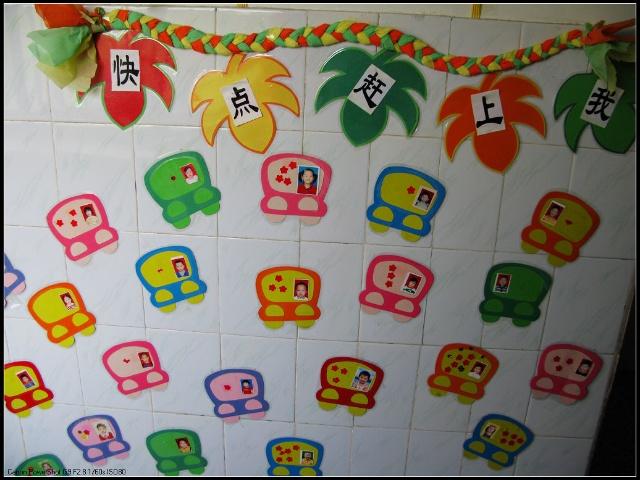 幼儿园红花表图片