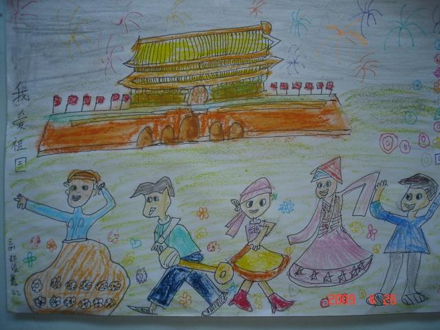 小学三年级画 我爱祖国 郑俊鑫 搜狐博客高清图片