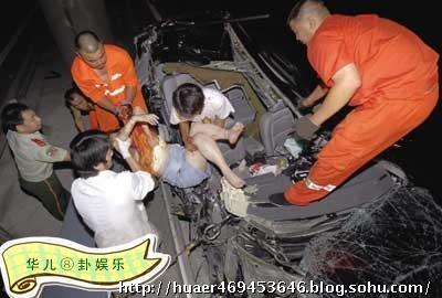 胡歌出车祸现场_盘点娱乐圈遭遇严重车祸的明星(图)-大华娱乐-搜狐博客