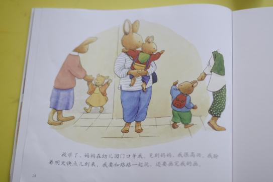 《汤姆上幼儿园》 - 成长的故事