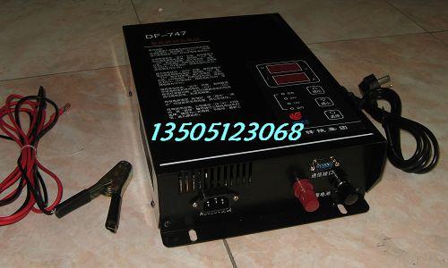 12v24v充电机接线图