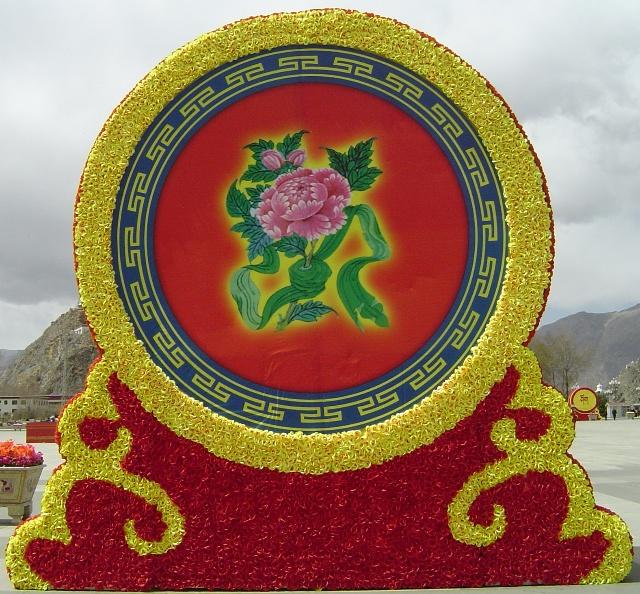 西藏百万农奴解放纪念日--3