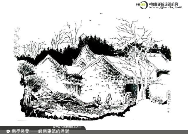 广州0角度手绘培训机构