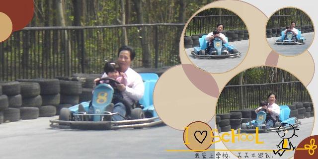 """宝贝第一次去""""野生动物园"""""""