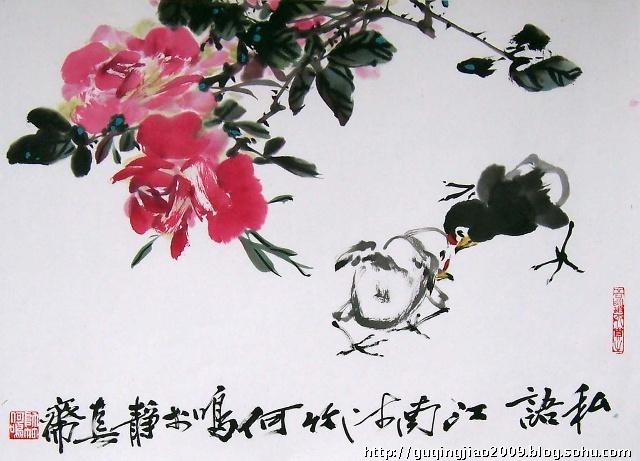 三年级美术树叶动物画
