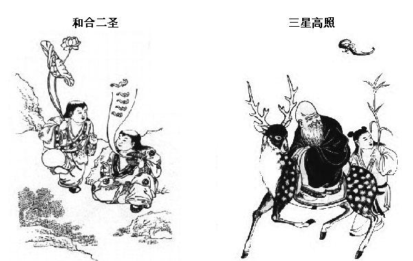 鹿,偶蹄类鹿科哺乳动物,种类很多,在吉祥图案中多指梅花鹿.