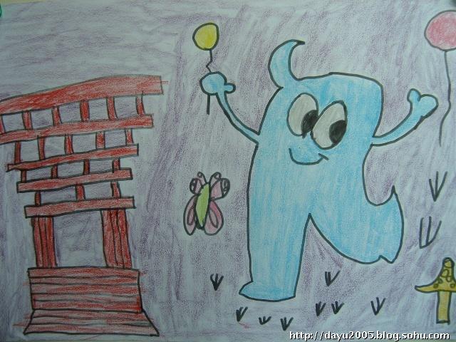 幼儿画画图片大全东方明珠塔