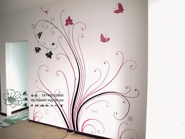 哈尔滨花满屋手绘墙画--跳舞的枝蔓--好民居(1)