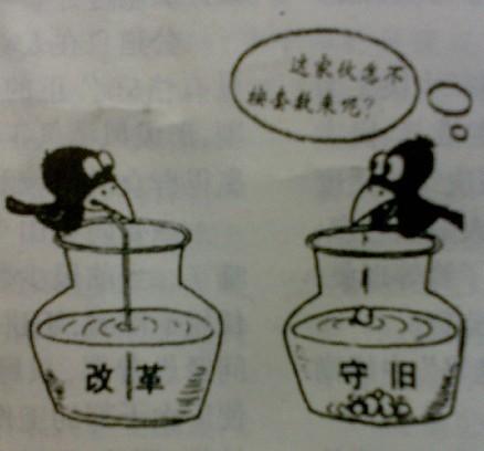 小小孩影院 乌鸦喝水图片
