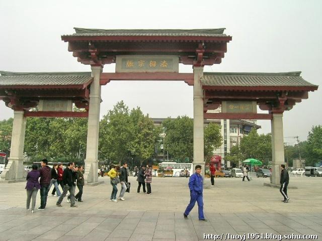 大雁塔休闲文化广场有四座石质牌坊