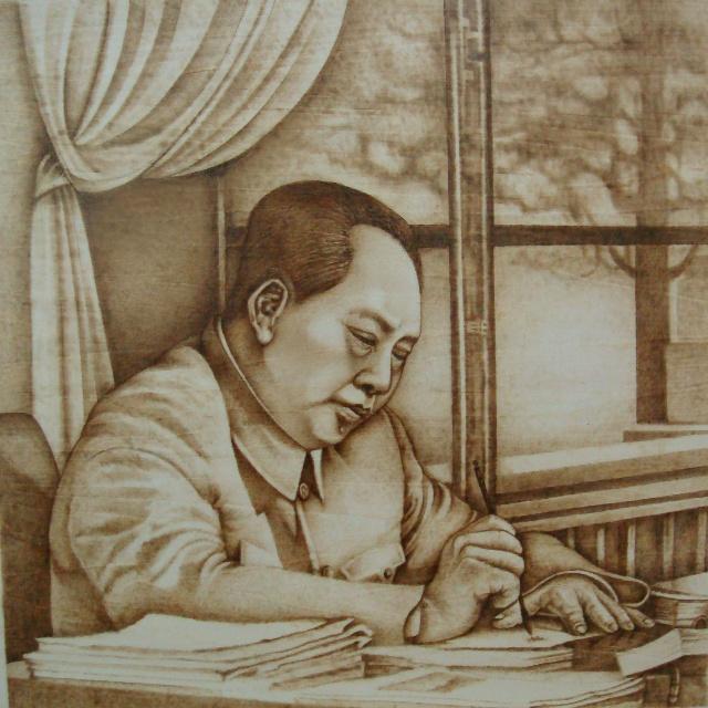 刘玉学木板 烙画 (毛泽东主席