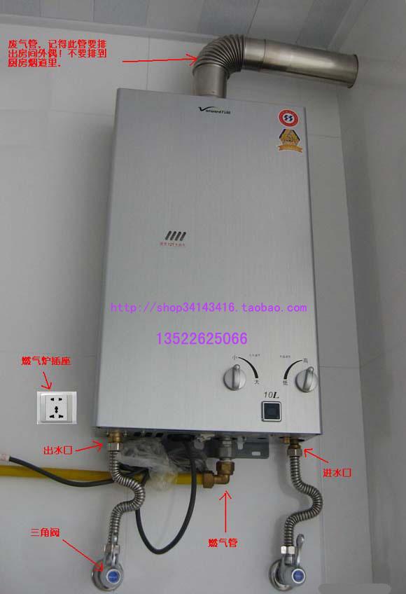 燃气热水器的安装实例图片及水口预留尺寸图片