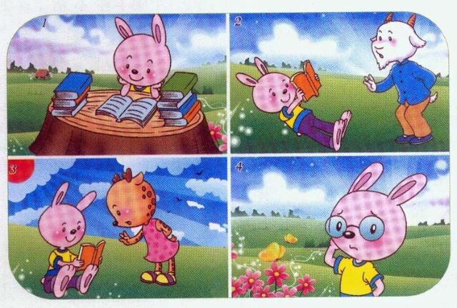 小白兔可喜欢看书了,每天它都在一个大树桩上看书,它手托着下巴看的可