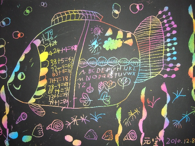 海底世界 幼儿园画展展板 图片