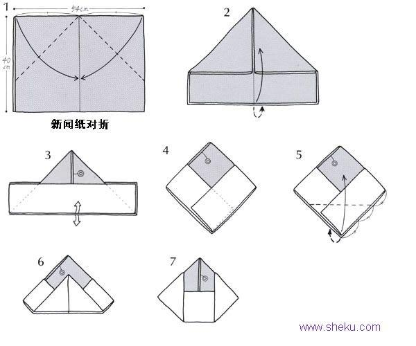 简单小船折纸步骤