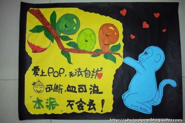 社团招新pop海报素材