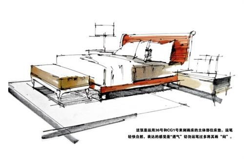 单体家具手绘图