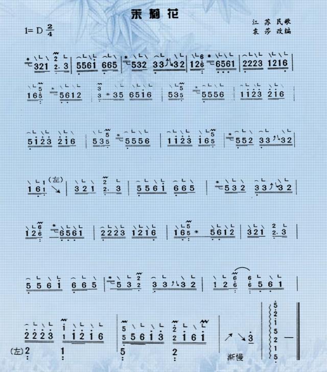 谁有《袁莎古筝入门教学》曲谱我有跪求 袁莎古筝入门教程>里的曲谱到