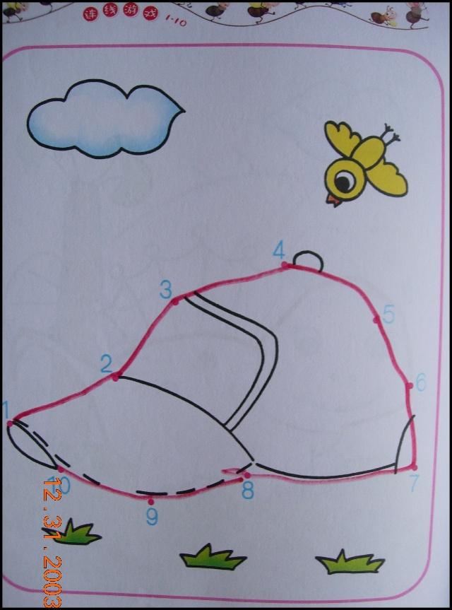 幼儿园学期总结和作品展