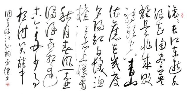 三国的主题曲滚滚长江东逝水的演唱者是谁 作曲者是谁